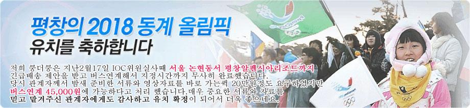 ▶KTX특송 전국당일배송 고속버스택배로 이동 ▶